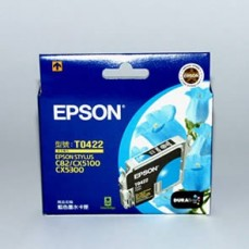 Epson Genuine T0422 Cyan Ink Cartridge
